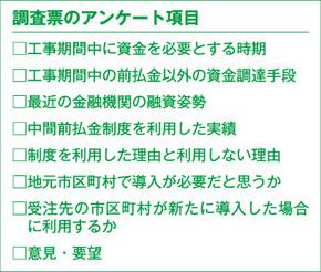 column_1.jpg