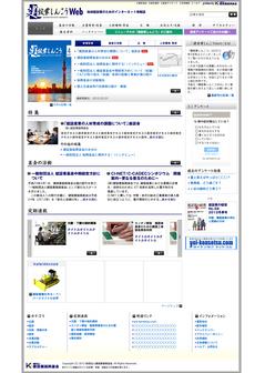 shinko_top_s1.jpg