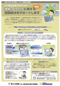 1205_21_information_2.jpg