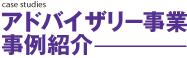 1206_10_tokusyu2_title.jpg