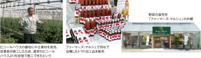 1206_3_tokusyu1_2.jpg