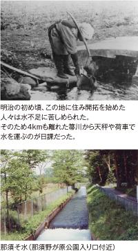 1206_9_tokusyu2_2.jpg