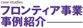 1206_9_tokusyu2_title.jpg