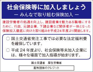 1207_21_information.jpg