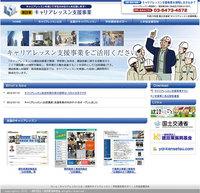1208_21_information_1.jpg