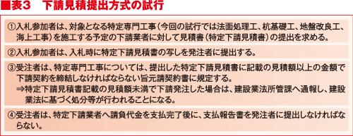 1209_12_motouke_4.jpg
