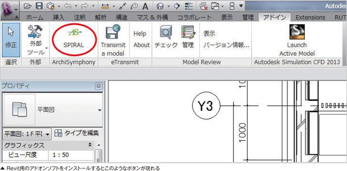 1210_16_kaleidscope_03.jpg