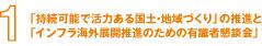 1211_02_tokusyu_04.jpg