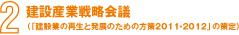 1211_02_tokusyu_05.jpg
