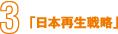 1211_02_tokusyu_06.jpg