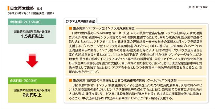 1211_02_tokusyu_07.jpg