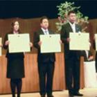 平成24年度建設産業人材確保・育成推進協議会「私たちの主張」表彰式について