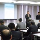 フロンティア事業等報告会の開催について