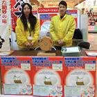 青森県建設業の元気応援プロジェクト展示 in Winter 2013開催