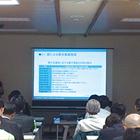 建設業における電子商取引(CI-NET)セミナー(新潟地区)を開催