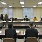 第4回 戦略的広報検討会を開催