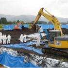 地域建設産業の現状[九州地区]