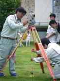 銚子測量(有)