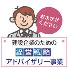 平成25年度チームアドバイス支援全国審査会を開催(7/8)