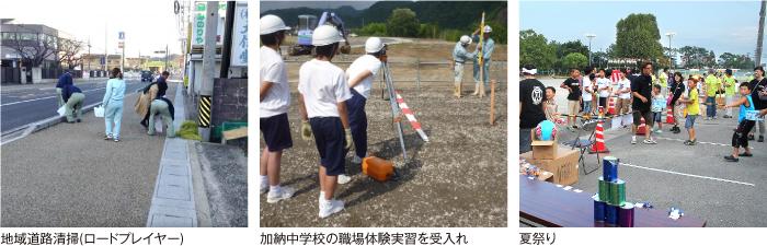 1309_09_nagai_04.jpg