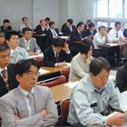 CI-NET導入広報セミナー / 勉強会を開催