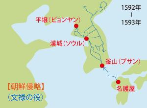 図23 文禄の役の侵攻図