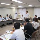 第2回建設産業戦略的広報推進協議会を開催