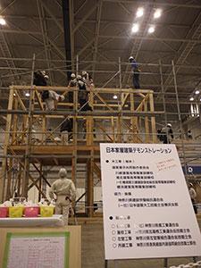 日本家屋建築デモンストレーション