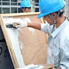 東総工業高校 建設科で「左官体験講習会」を開催|キャリアレッスン助成事例