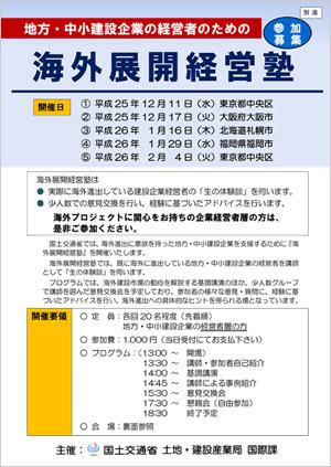1212_column_01.jpg