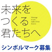 genba_go_logo_sw.jpg