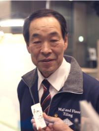 都立城東職業能力開発センター講師  有限会社金澤タイル社長 金澤 久雄氏