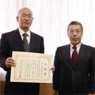 「高校生の作文コンクール」に係る特別賞の表彰及び講演会の開催