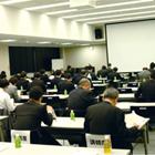 若年者の確保・人材育成をテーマに「第18回建設業経営者研修」を開催