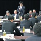 建設産業人材確保・育成推進協議会全国担当者会議の開催について