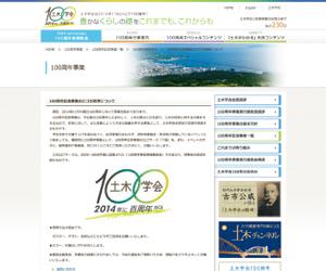 1405_04_tokusyu_08.jpg