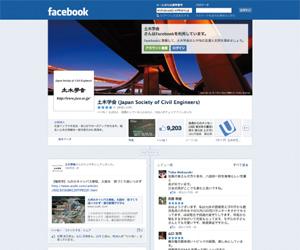 1405_04_tokusyu_09.jpg