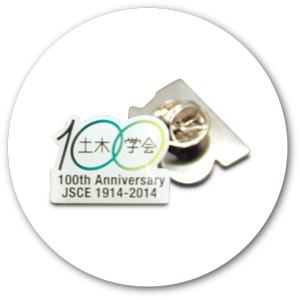 創立100周年を記念したピンバッジ