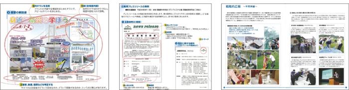 1405_09_tokusyu_05.jpg