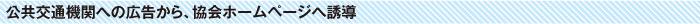 1405_11_1_tokusyu_01.jpg