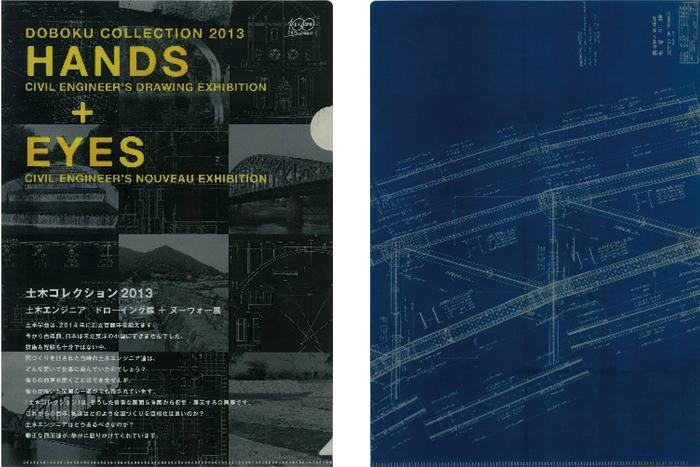 http://bn.shinko-web.jp/assets_c/2014/05/1405_21_info_1.jpg