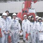 地域建設産業の現状[中国・四国地区]