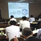 「設計製造情報化評議会(C-CADEC)」を開催