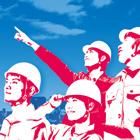 建設産業の活性化 ~建設産業活性化会議中間とりまとめ~
