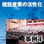 「平成26年度   かながわ建設ガイダンスセミナー」を開催
