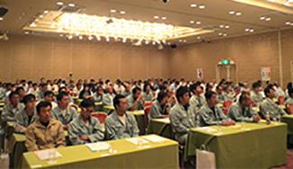 昨年9月に開催した安全衛生大会の模様