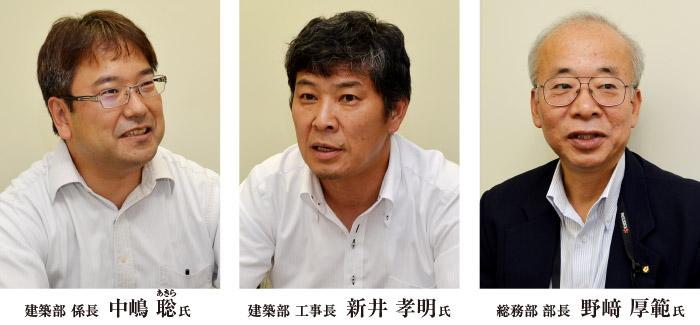 中嶋氏、新井氏、野﨑氏
