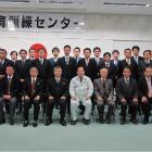 第1回建設関連職業訓練校等連絡会議(富士サミット)を開催