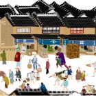 絵で見る江戸のくらし ② 熈代勝覧に見る江戸の町と普請