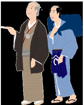 「江戸時代、職業」に関する ... - Yahoo!知恵袋